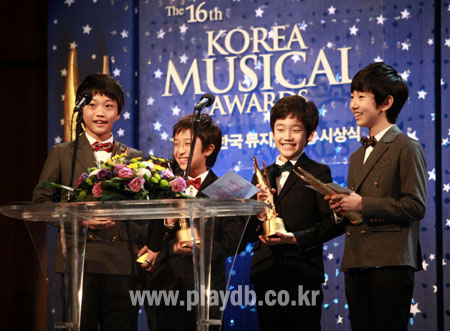 The-Billys-Win-Best-New-Actor-at-the-Korean-Musical-Awards