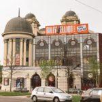 Alahambra Theatre Exterior