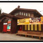 Berkeley Playhouse Exterior