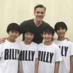 Billys & Adam Cooper