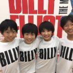 Four original Billys Japan