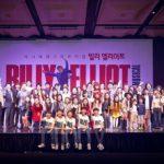 Seoul BETM company